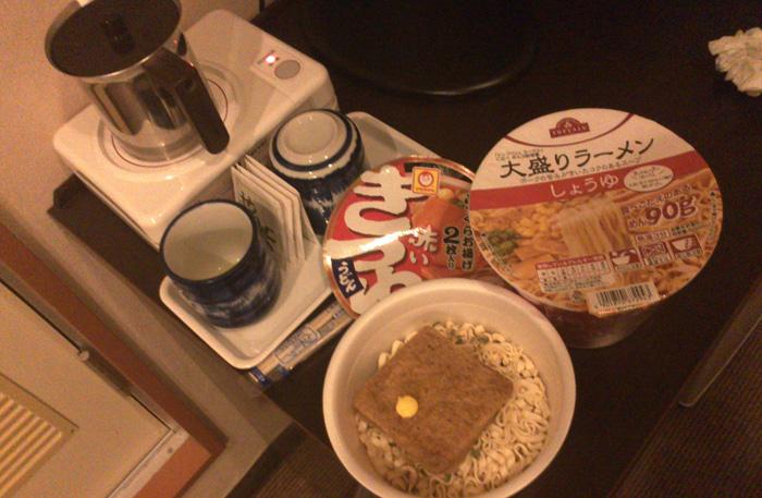 comer-en-japon-de-supermercado