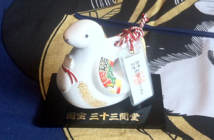 Serpiente que compramos en Kyoto, en el templo Sanjusangendo-1001 Kannon