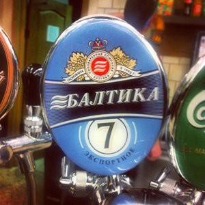 cerveza-rusa
