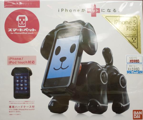 Japón, el país de los gadgets