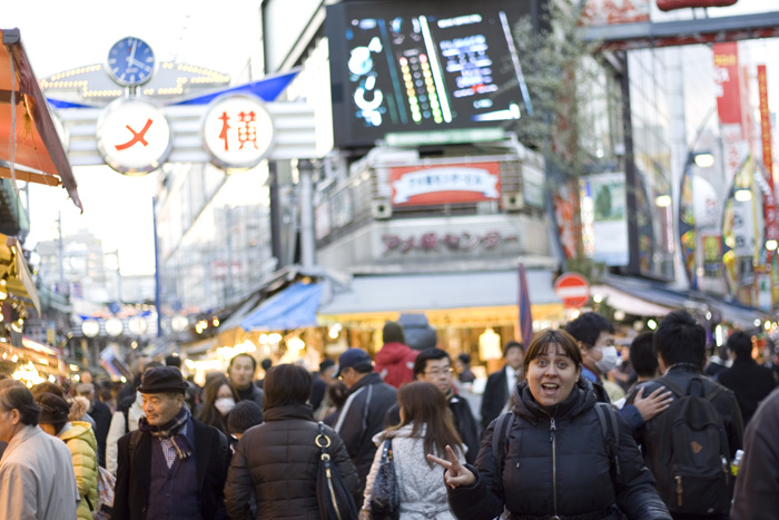 Primera visita del Mercado de Ameyoko -  (アメ横)