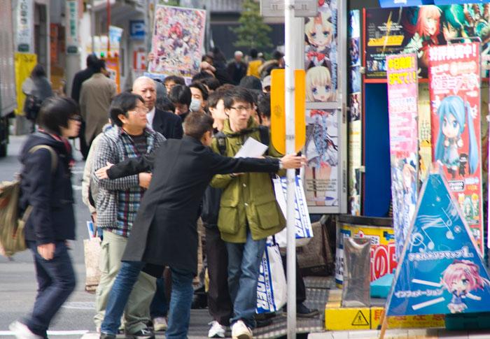 Manga y Hentai en Akihabara