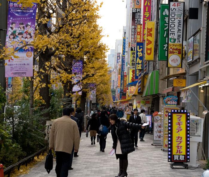 Akihabara, el barrio de la electrónica más grande del mundo.
