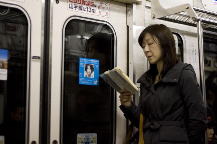Gente leyendo en el metro de Tokyo