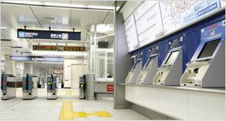 maquina-comprar-ticket-metro-tokyo