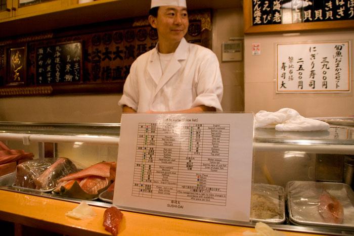 restaurante-sushi-dai-mercado-tsukiji-interior-2