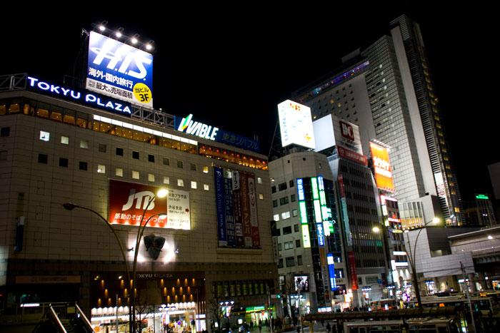 Letreros luminosos en Shibuya