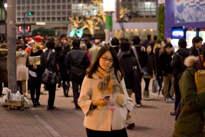 Zona comercial en Shibuya
