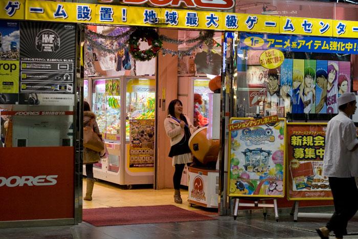 Sala de juegos en Shibuya