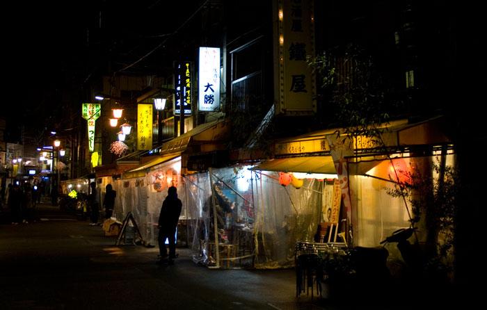 Zona de Izakayas en Asakusa