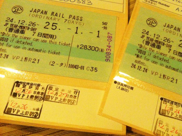Nuestros Japan Rail Pass activados, una semana de trenes gratis por japón :D