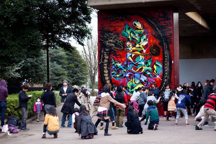park-tokyo-9