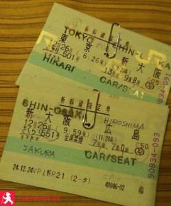 billetes-shinkansen-tokyo-hiroshima