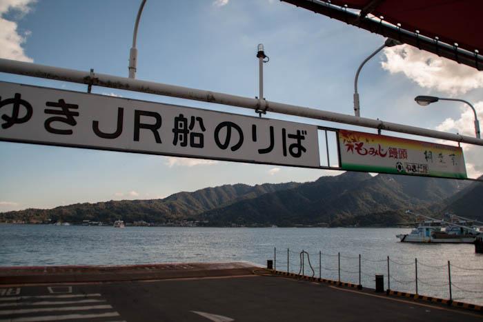 Estación del ferry en Hiroshima