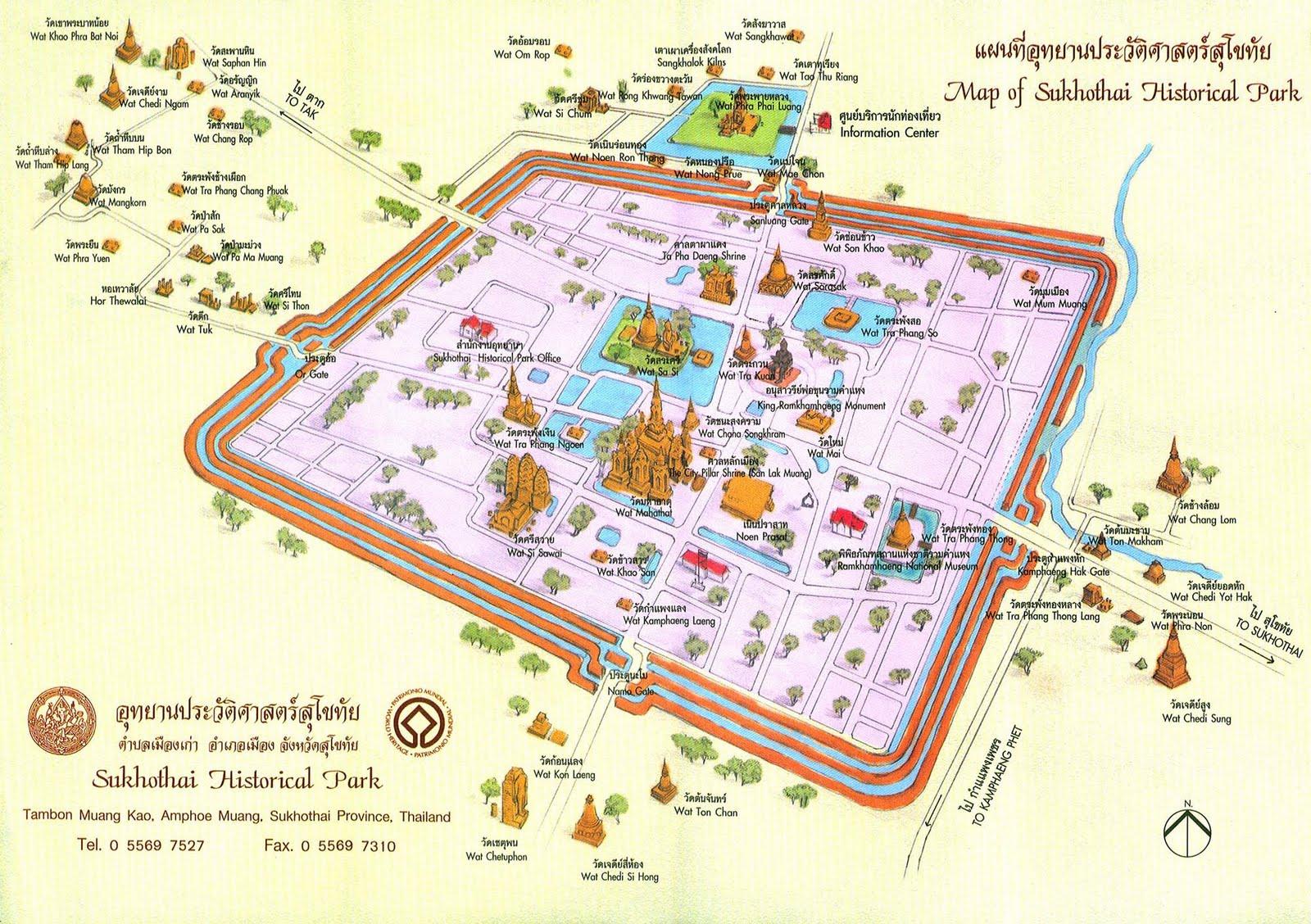 Mapa del parque histórico de Sukhothai. Lo puedes pedir a la entrada del parque