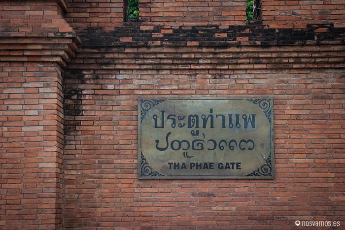 tha-phae-gate